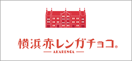 yokohama_redbrick_chocolate_logo